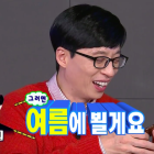 "Yoo Jae Suk Talks to Baekhyun About Collaborating With EXO on ""Infinite Challenge"""