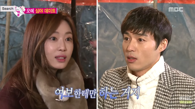 "Oh Min Seok and Kang Ye Won Discuss Possibility of Becoming a Real Couple After ""We Got Married"""