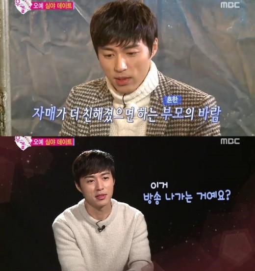 oh min seok-kang ye won1
