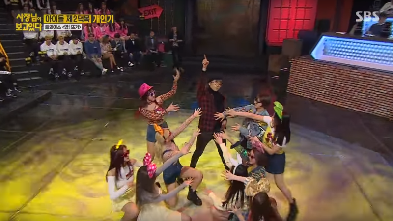 Watch: 2PMs Wooyoung Joins TWICE for a Performance That Is So Hot! on The Boss Is Watching