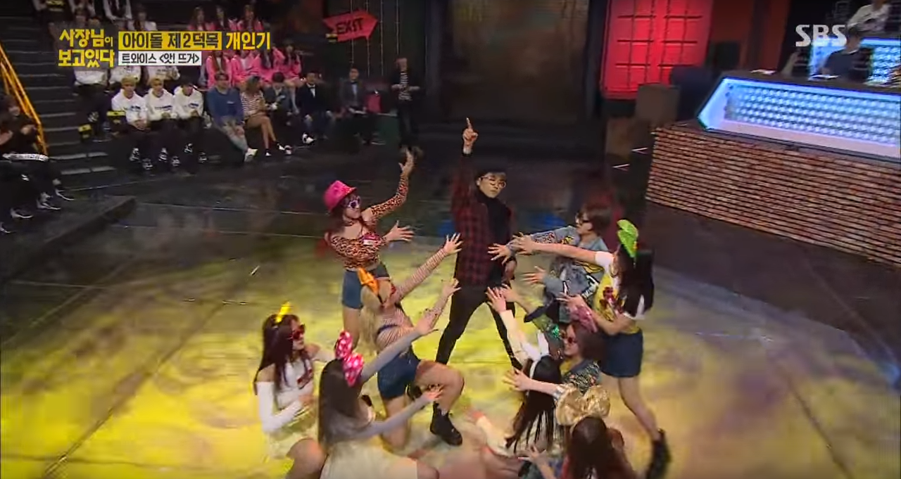 "Watch: 2PM's Wooyoung Joins TWICE for a Performance That Is ""So Hot!"" on ""The Boss Is Watching"""