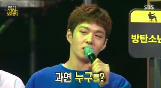 BTOBs Changsub Picks the Girl Organization Member He Wants to Go on a Journey With