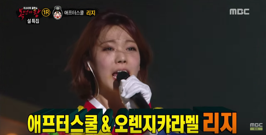 lizzy after school king of mask singer2