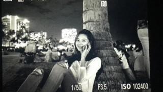 park soo jin hawaii