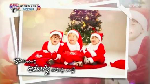 "Song Triplets Finally Say Goodbye in Last ""The Return of Superman"" Appearance"