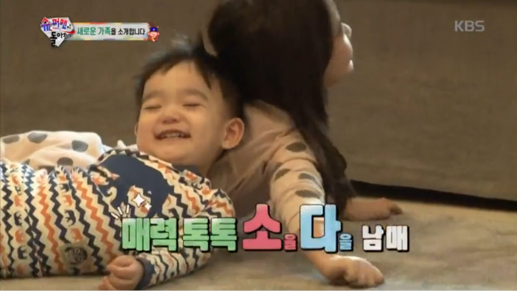 "Lee Beom Soo's Children Stick Together Like Glue in ""The Return of Superman"" Preview"