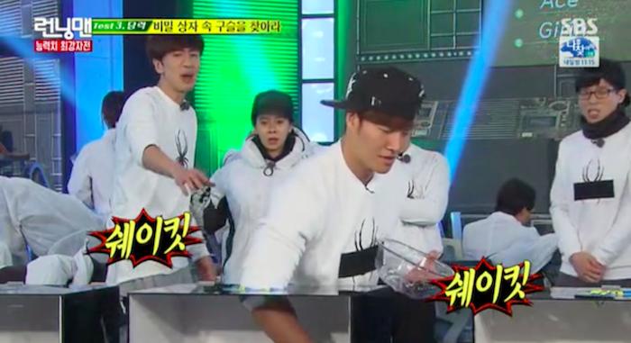 running man kim jong kook 2