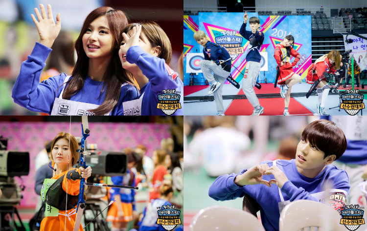 "Part 3: Take a Look at Behind the Scenes of the ""2016 Idol Star Athletics Championships"""