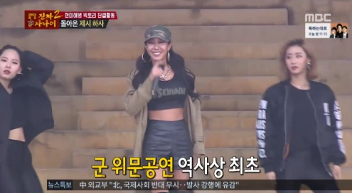 "Watch: Jessi Makes the Soldiers Go Wild With a Performance on ""Real Men"""