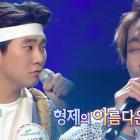 Watch: BTOB's Eunkwang's Brother Joins Eunkwang and Changsub for a Beautiful Ballad Performance