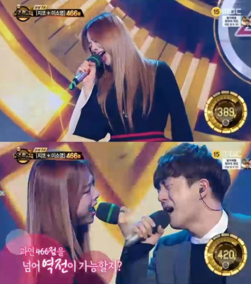 "Watch: EXID's Solji's Moving Performance With Doo Jin Soo on ""Duet Song Festival"""