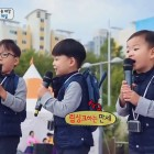 "What Were the Highest-Rated Song Triplets Moments on ""The Return of Superman""?"