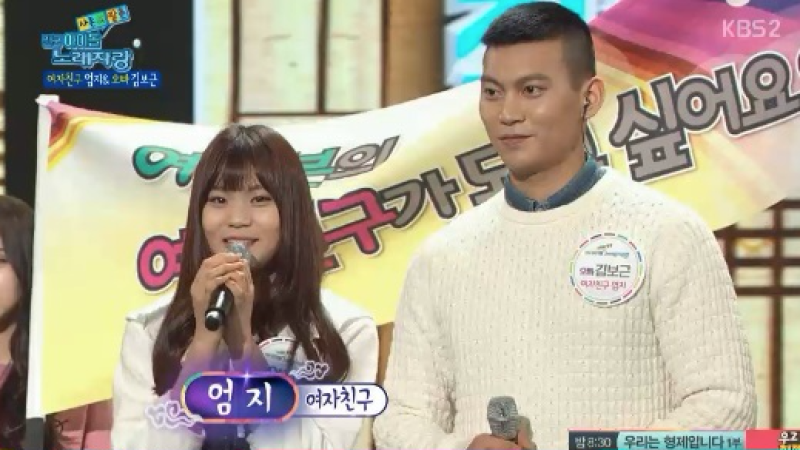 Watch: GFRIENDs Umji Competes in Singing Competition With Her Handsome Brother