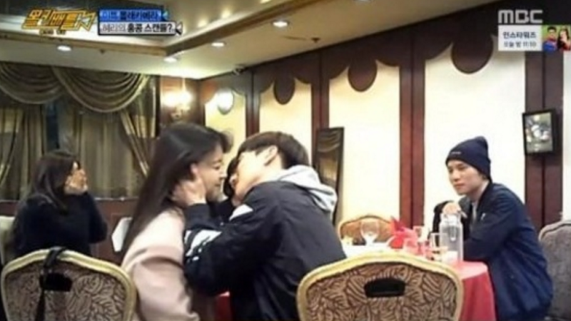 Super Juniors Leeteuk and Girls Day Minah Kiss in an Attempt to Fool Hyeri