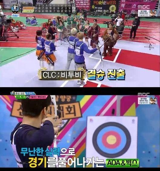 archery idol star athletics 1