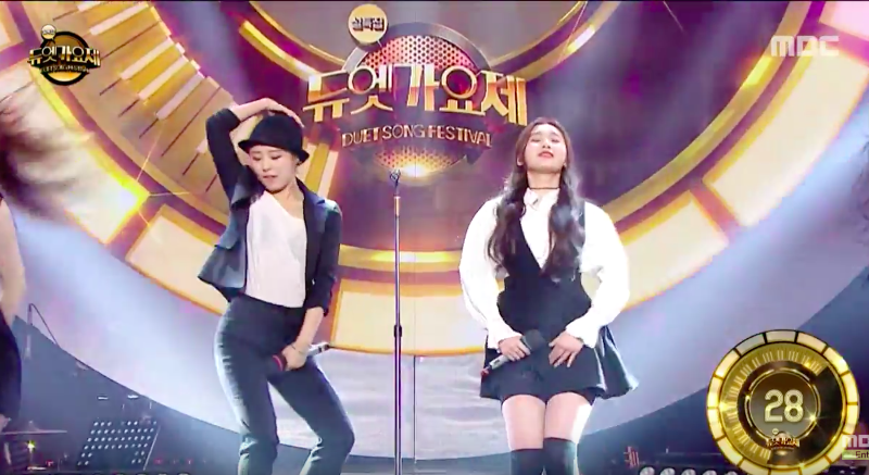 Watch: MAMAMOO's Whee In and Rapper Hanhui Channel Their Inner Michael Jackson on Duet Song Festival