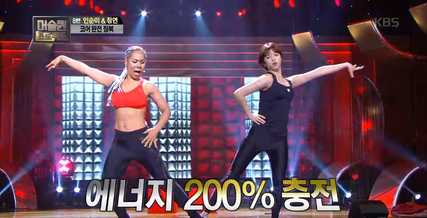 "Watch: TWICE's Jungyeon and Veteran Singer Insooni Are a Dream Team in ""Muscle Queen"""