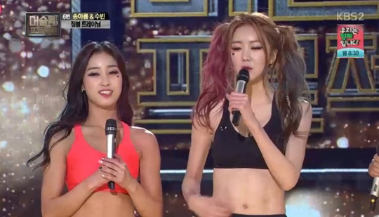"Watch: Subin Shows Off Her Tight Abs on ""Muscle Queen Project"""