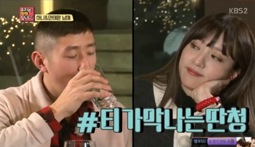 Hani's Brother Reveals His K-Pop Female Idol Crush