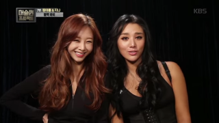 G.NA-feature