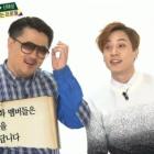 "Shinhwa's Andy Embarrasses Shin Hye Sung With Secrets on ""Weekly Idol"""