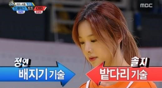 "EXID and TWICE Compete for Gold in Female Wrestling Match on ""2016 Idol Star Athletics Championships"""