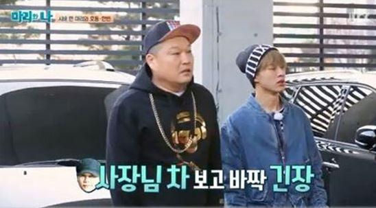 Kang Ho Dong and IKONs B.I. Are Nervous Around Yang Hyun Suks Dog