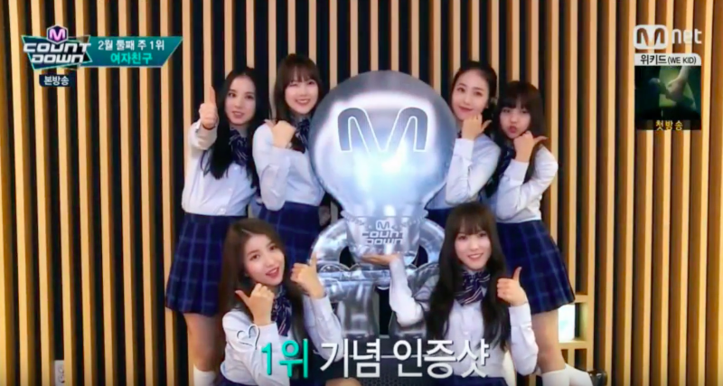 GFRIEND Takes Domestic the Win on M!Countdown for the 2nd Consecutive Wee