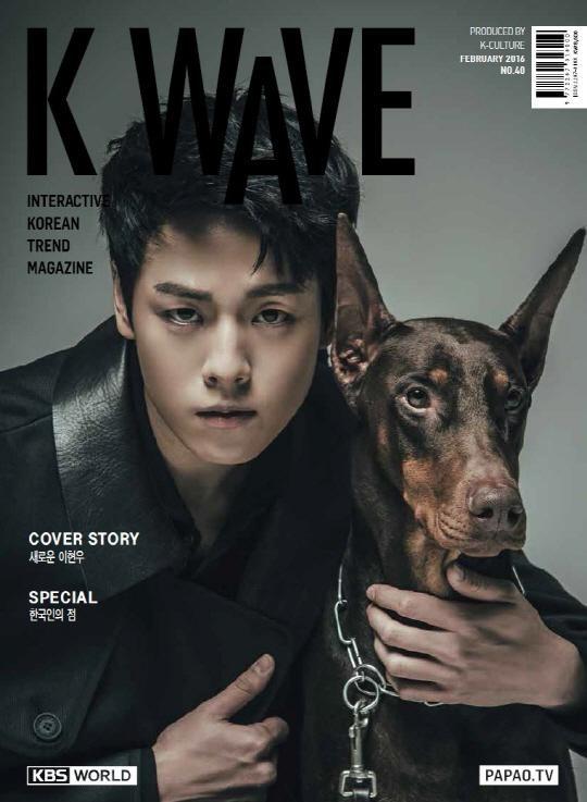 Lee Hyun Woo Reveals How He Met His Look-Alike Park Bo Gum