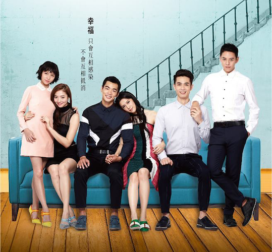 300 days to meet happiness taiwan drama 2016