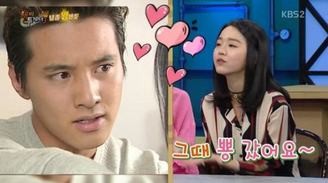 Shin Hye Sun Says She Became an Actress Because of Won Bin