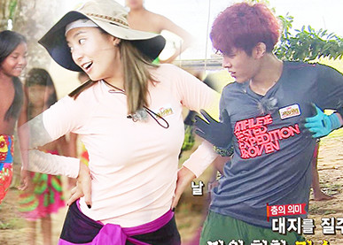 Watch: INFINITEs Sungyeol and SISTARs Bora Dance to Touch My Body on Law of the Jungle