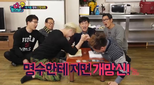 GOT7′s Jackson Has Hilarious Arm Wrestling Match With Park Myung Soo