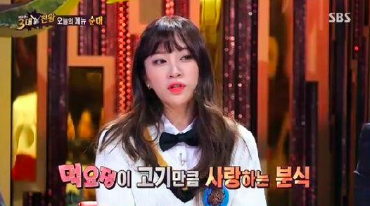 What Is EXID Hani's New Food Obsession?