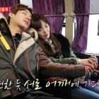 "Watch: Kwak Si Yang and Kim So Yeon Snuggle Up to Take a Nap Together on ""We Got Married"""