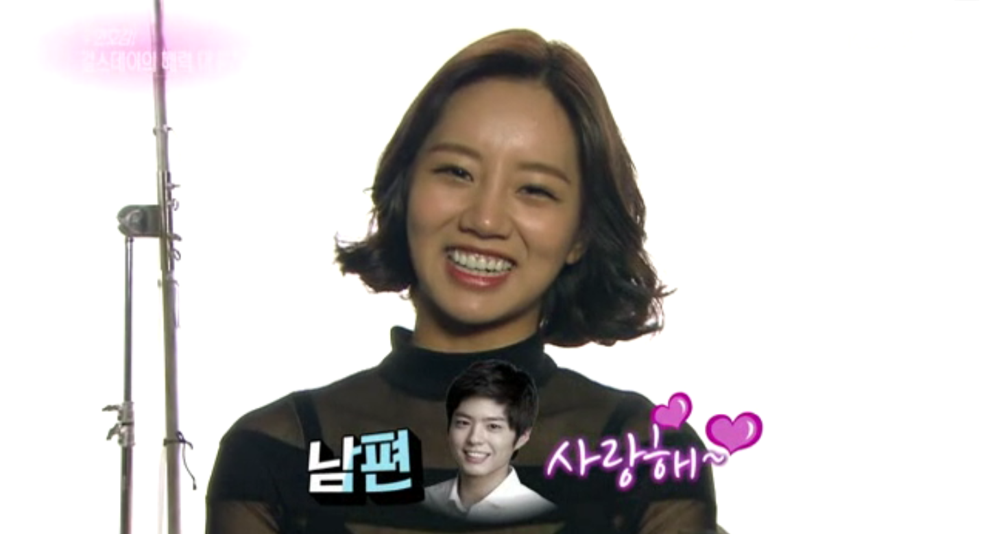 "Hyeri Sends Message to ""Reply 1988"" Co-Star Park Bo Gum on ""Entertainment Weekly"""
