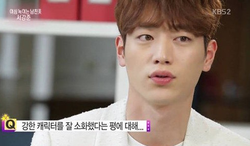 "Seo Kang Joon Reveals Worries About Acting in ""Cheese in the Trap"""