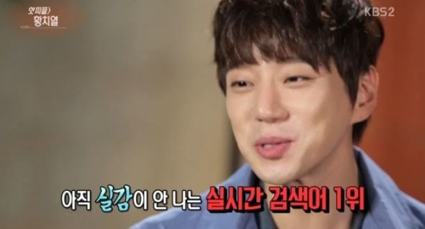 Hwang Chi Yeol Talks About His Success in China After BIGBANG Cover
