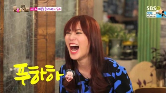 Youngji on Roommate