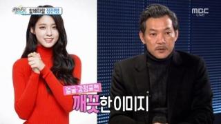 seolhyun jung jin young
