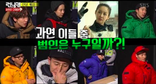 """Running Man"" Searches for Culprit Behind $16.5 Million Diamond Theft"