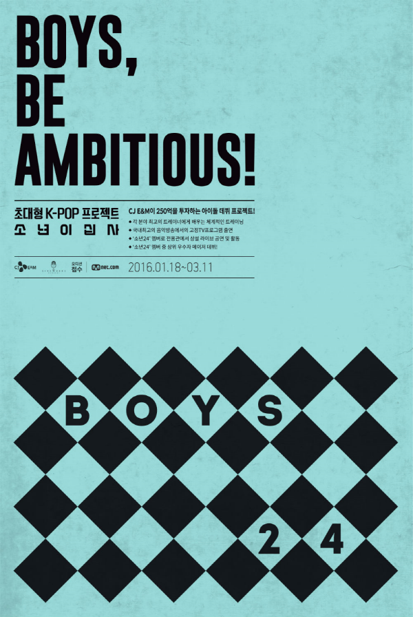 "CJ E&M Reveals Boy Group Survival Show ""Boys24″ Includes Trainees From Top-Notch Agencies"