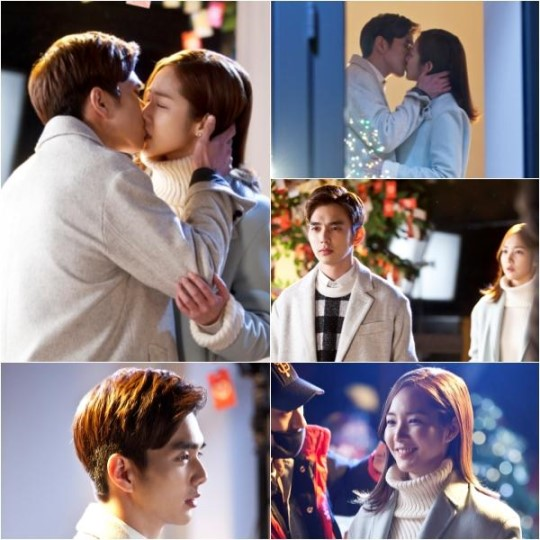 Yoo Seung Ho and Park Min Youngs Kiss Scene in Remember Was Impromptu