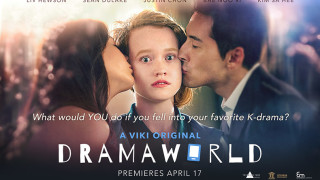 dramaworld-poster-reveal