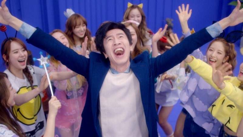 Watch: Lee Kwang Soo Stars in Cosmic Girls Debut Music Video Teaser