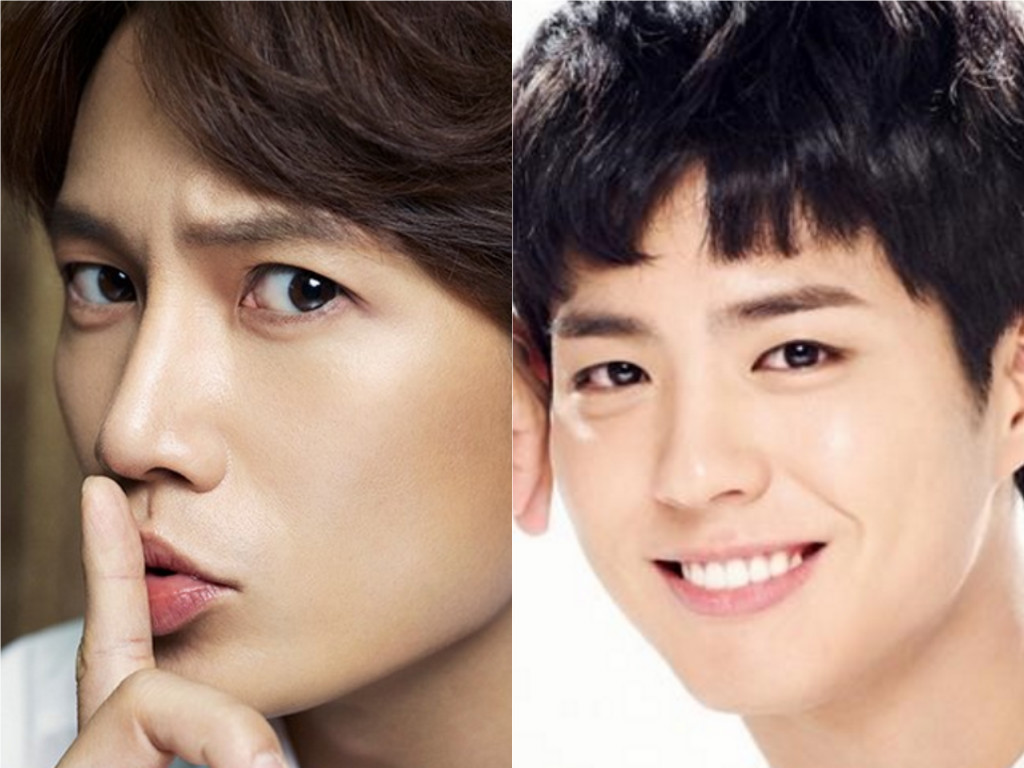 Ji Sung and Park Bo Gum Thinking about Roles in Same Drama