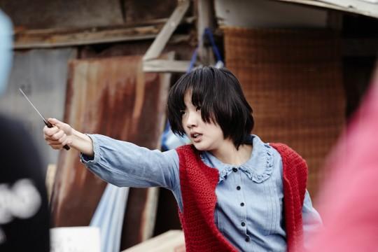 Kim Go Eun- Monster
