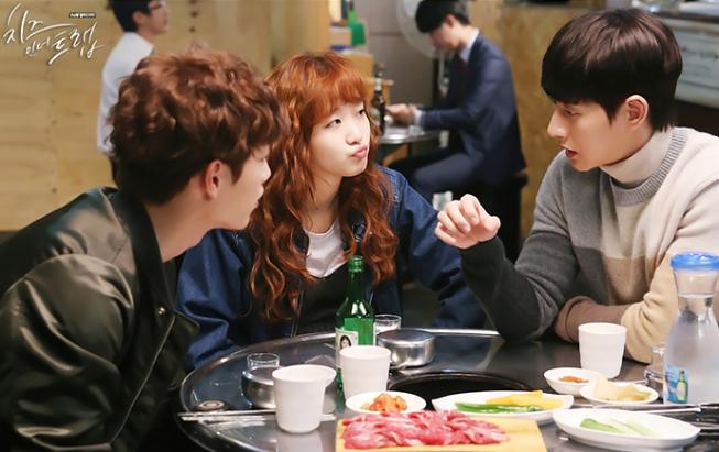 Kim Go Eun- Cheese