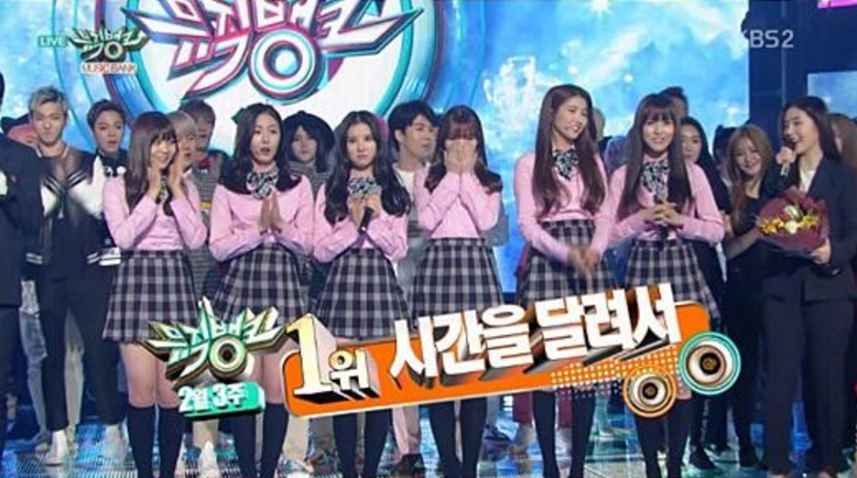 Watch: GFRIEND Snags 11th Win With Rough on Music Bank