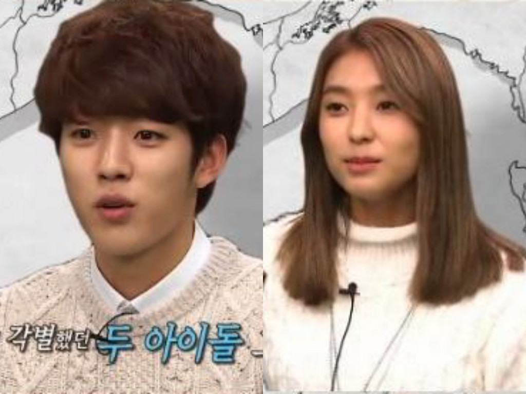 "INFINITEs Sungyeol and SISTARs Bora Explain Their Close Relationship on ""Law of the Jungle"""